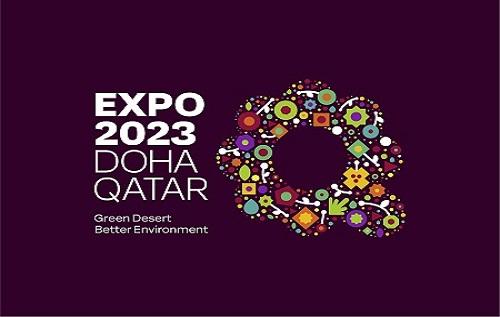 Exposition Horticole De  DOHA