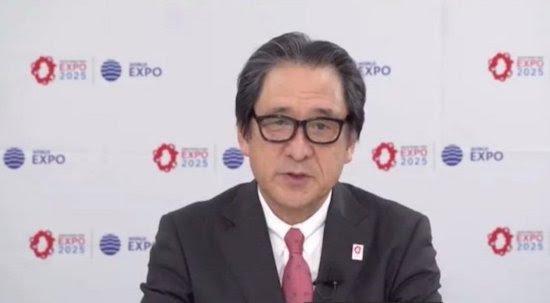 Expo 2025 Osaka Kansai L'Expo 2025 Osaka Kansai et les ODD
